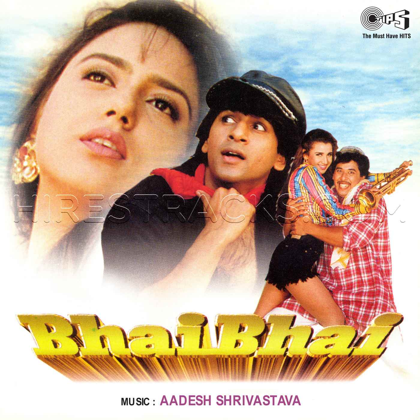 Bhai Bhai (1997) (Various Artists) (TIPS Music)