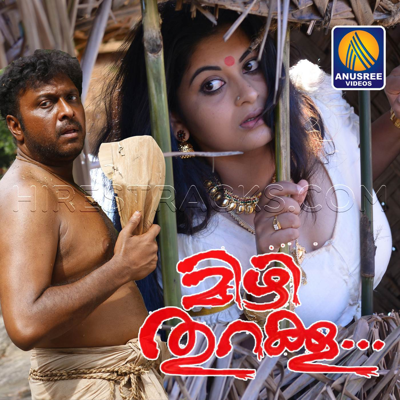 Mizhi Thurakku (2014) (M. Jayachandran) (Anusree Audios And Videos)