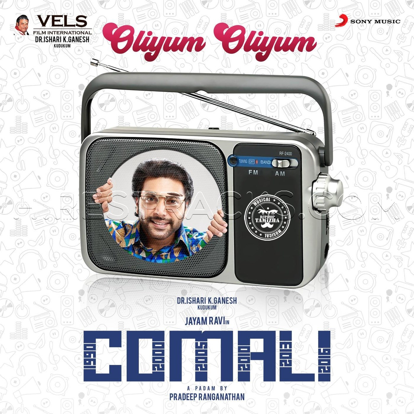 Oliyum Oliyum (From Comali) (2019) (Hiphop Tamizha)