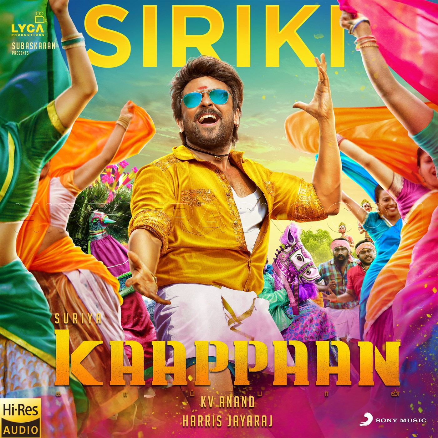 Siriki (From Kaappaan) – Single (2019) (Harris Jayaraj) [24 BIT – 48 KHZ]