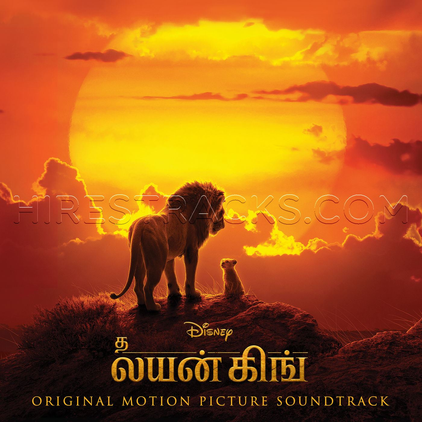 The Lion King [Tamil] (2019) (Various Artists) (Walt Disney Records) [Digital-DL-FLAC]