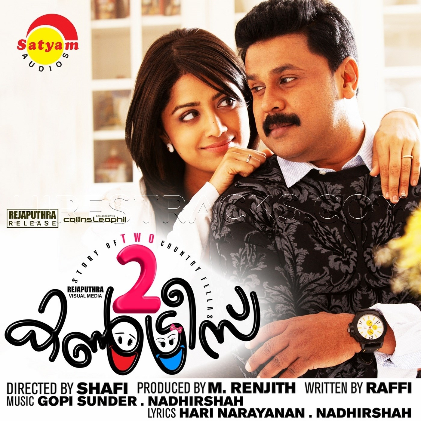 Two Countries (2015) (Gopi Sundar) (Satyam Audios)