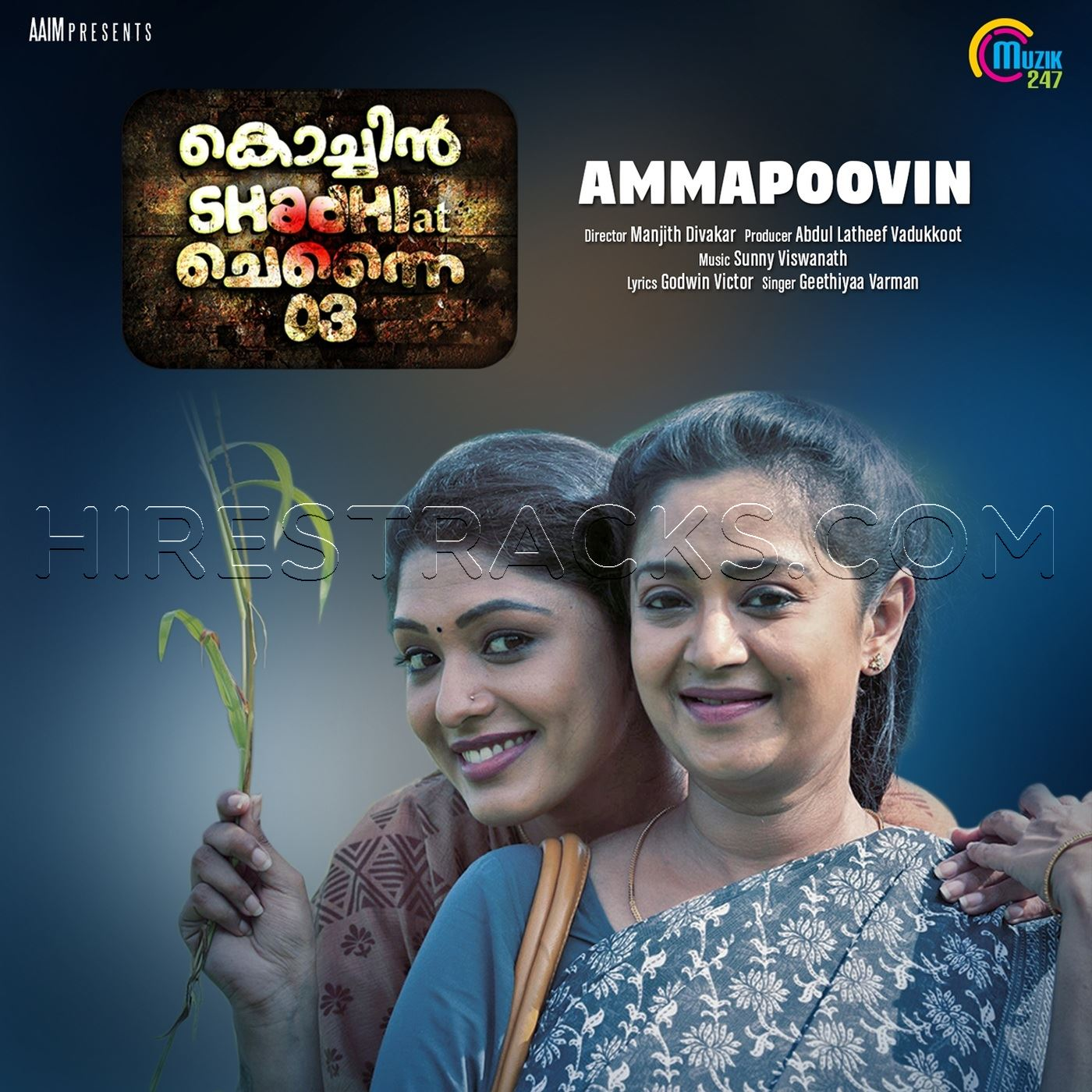 Ammapoovin (From Cochin Shadhi At Chennai 03) (2018) (Geethiyaa Varman) (Muzik247)