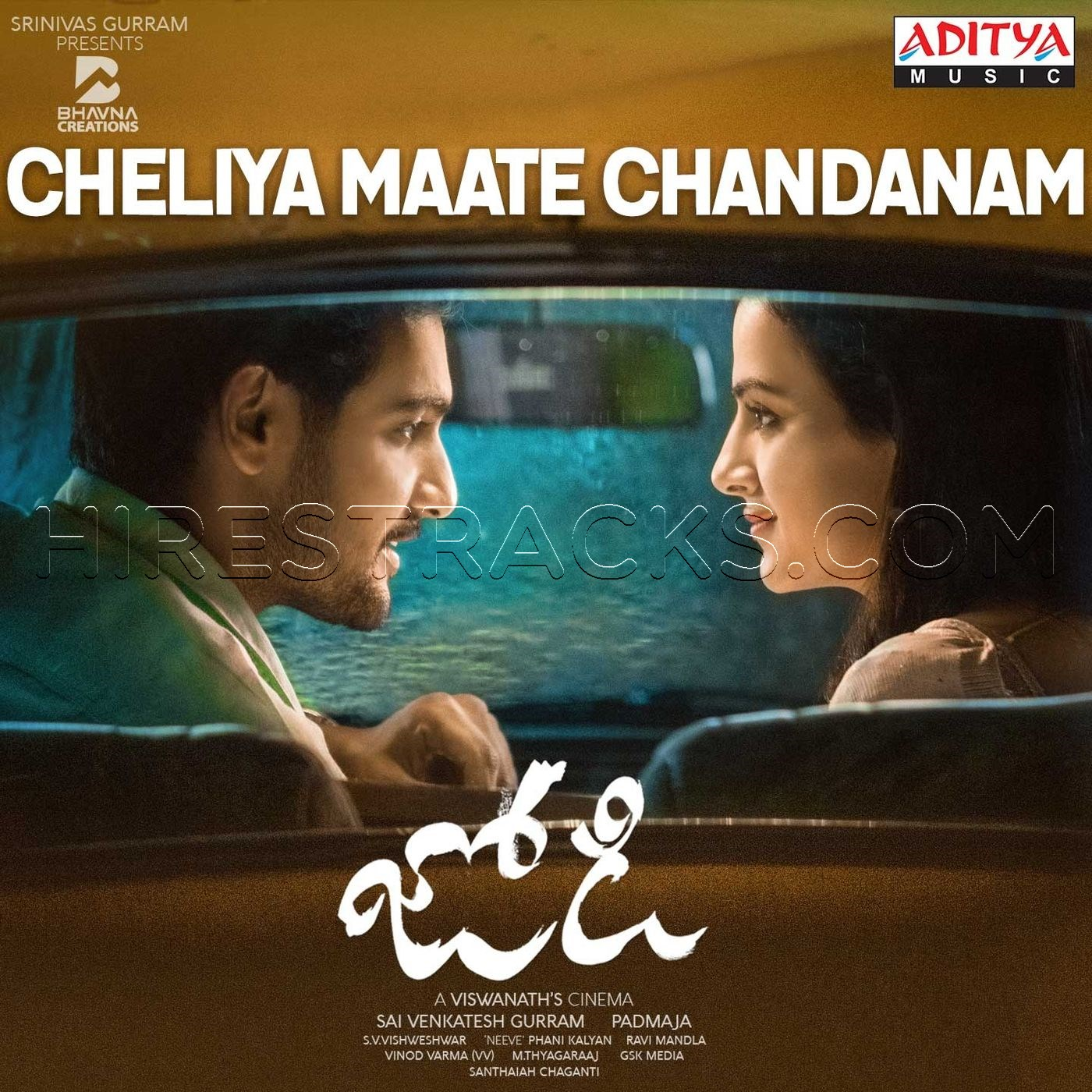 Cheliya Maate Chandanam (From Jodi) (2019) (Phani Kalyan) (Aditya Music)