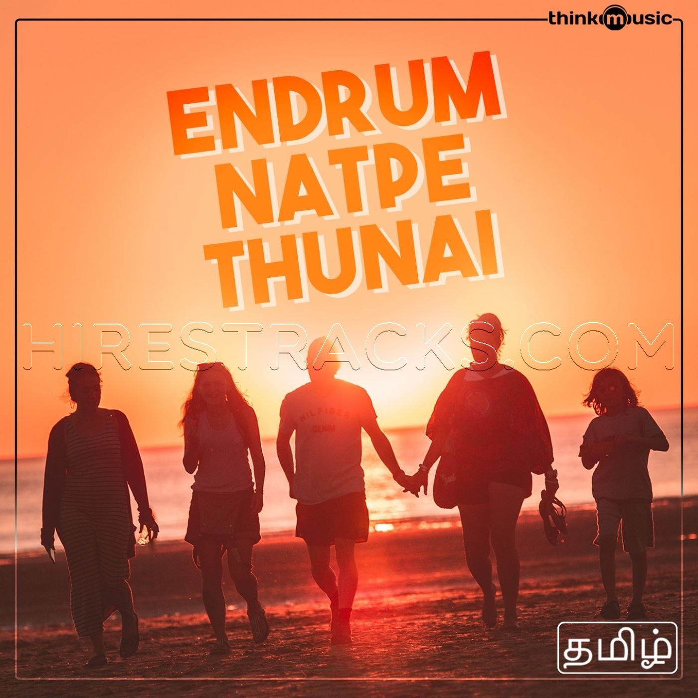 Endrum Natpe Thunai (2019) (Various Artists) (Think Music)
