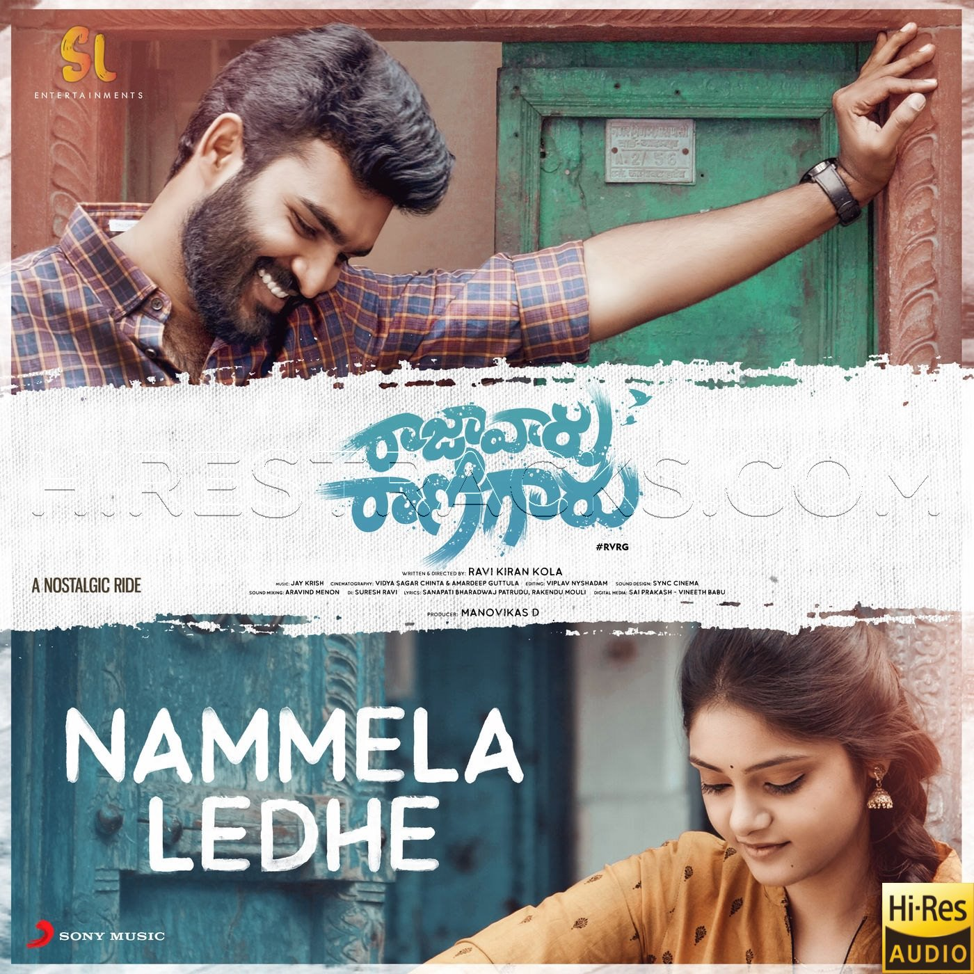 Nammela Ledhe (From Raja Vaaru Rani Gaaru) (2019) (Jay Krish) (Sony Music) [24 BIT – 48 KHZ] [Digital-DL-FLAC]