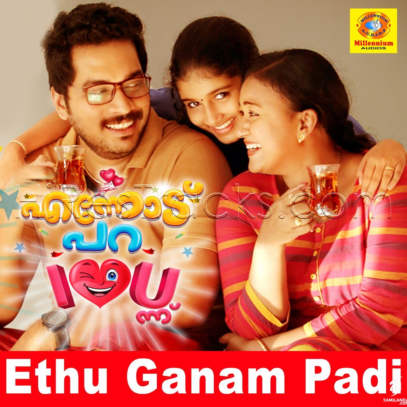 Ethu Ganam Padi (From Ennodu Para I Love You Ennu ) (2019) (Afsal Yusaf) (Milennium Audios) [Digital-DL-FLAC]