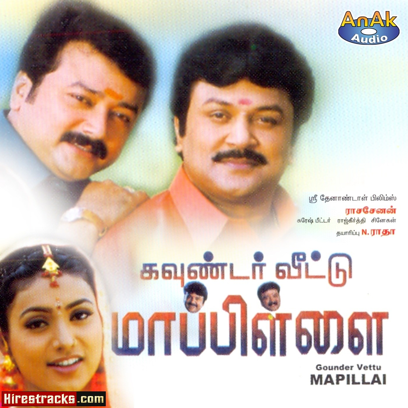 Gounder Veettu Mappillai (2002) (Suresh Peters) (Anak Audio) [Digital-DL-FLAC]