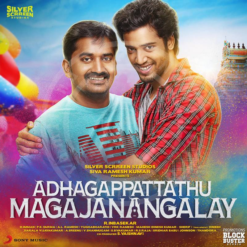 Adhagappattathu Magajanangalay in 24 BIT