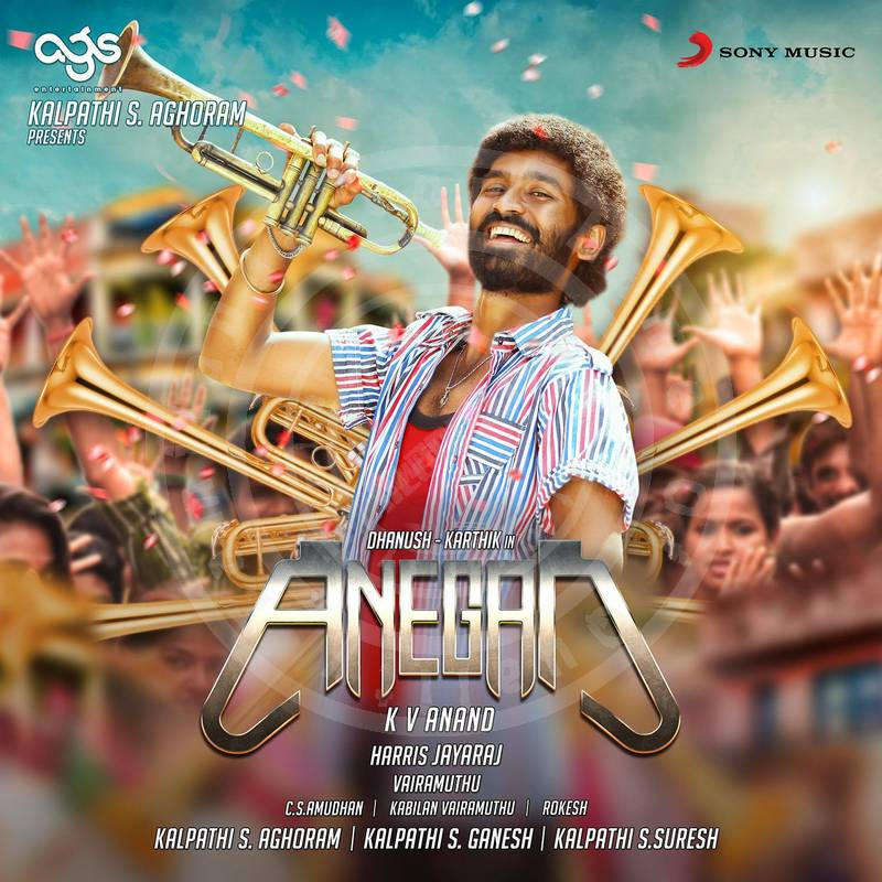 Anegan in 24 BIT