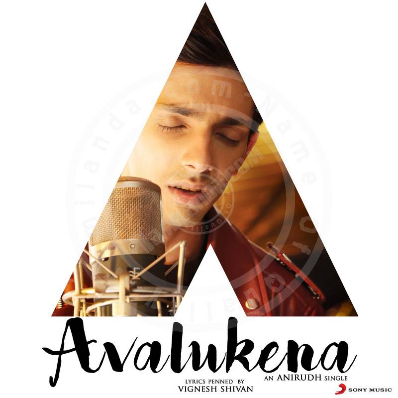 Avalukena – Anirudh ravichander  in 24 BIT