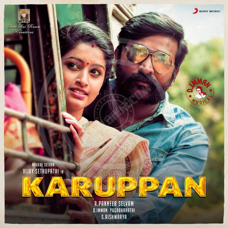 Karuppan in 24 BIT