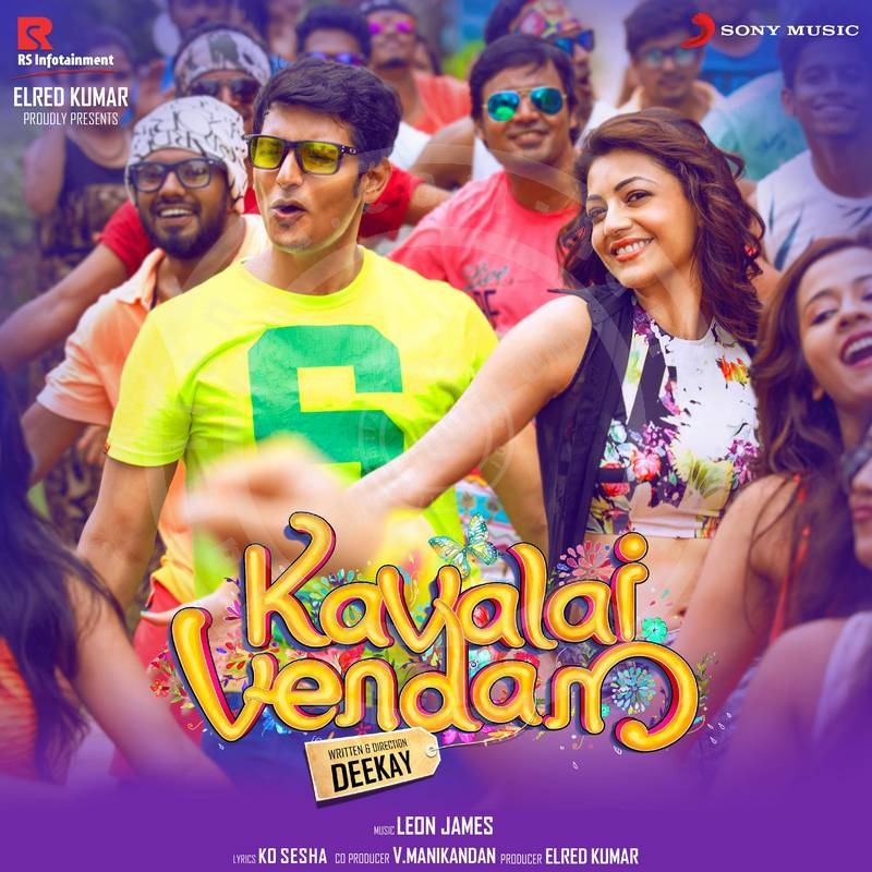 Kavalai Vendam in 24 BIT