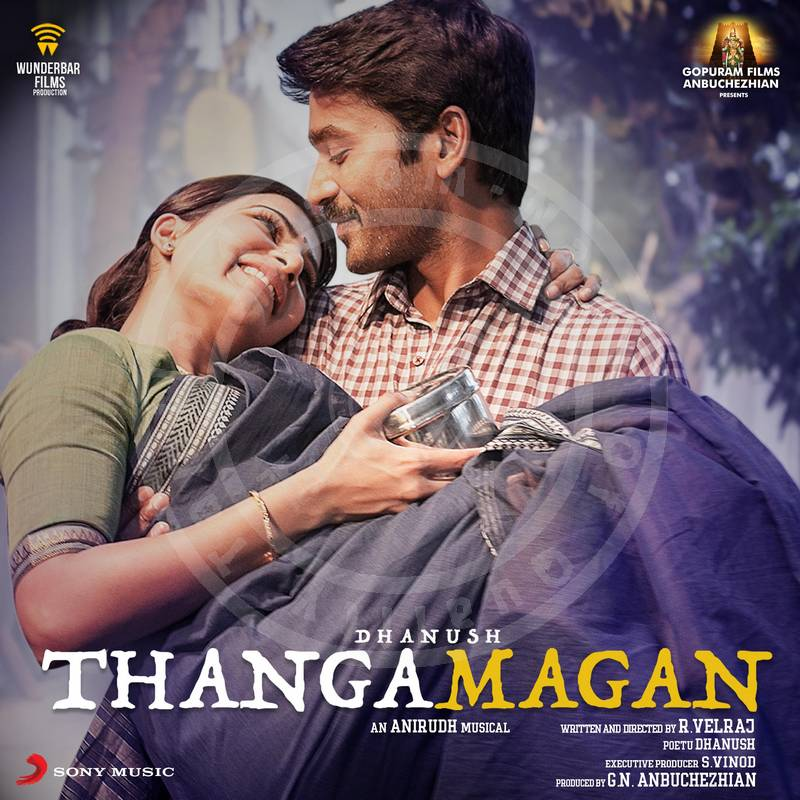 Thangamagan 24 BIT Album
