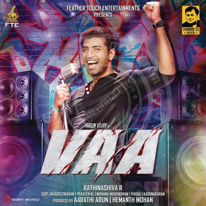 Vaa Deal 24 BIT Album