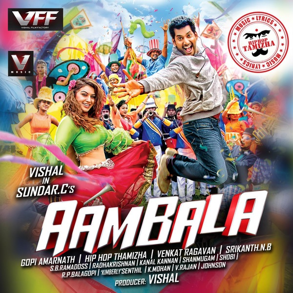 Aambala FLAC Songs