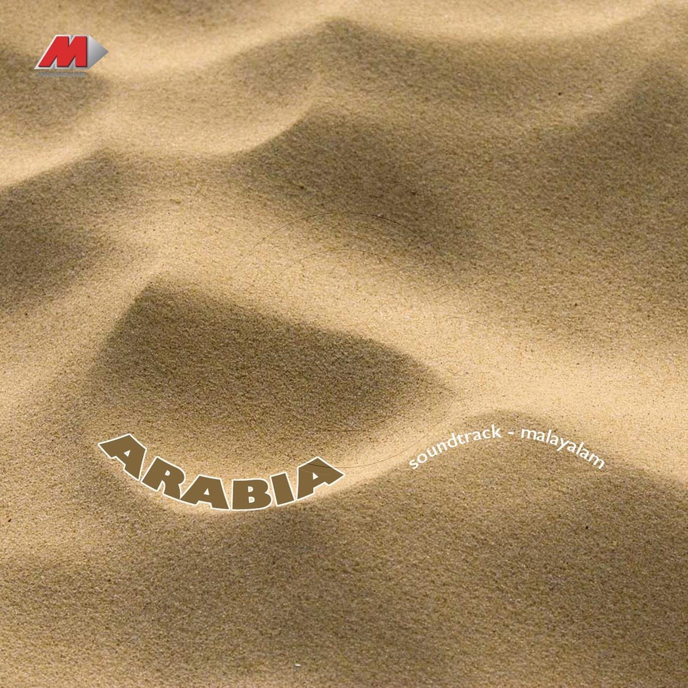 Arabia FLAC Songs
