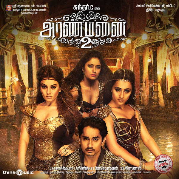 Aranmanai 2 FLAC Songs