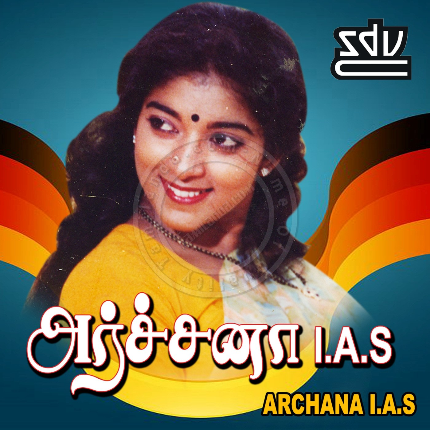 Archana I.A.S 16 BIT FLAC Songs