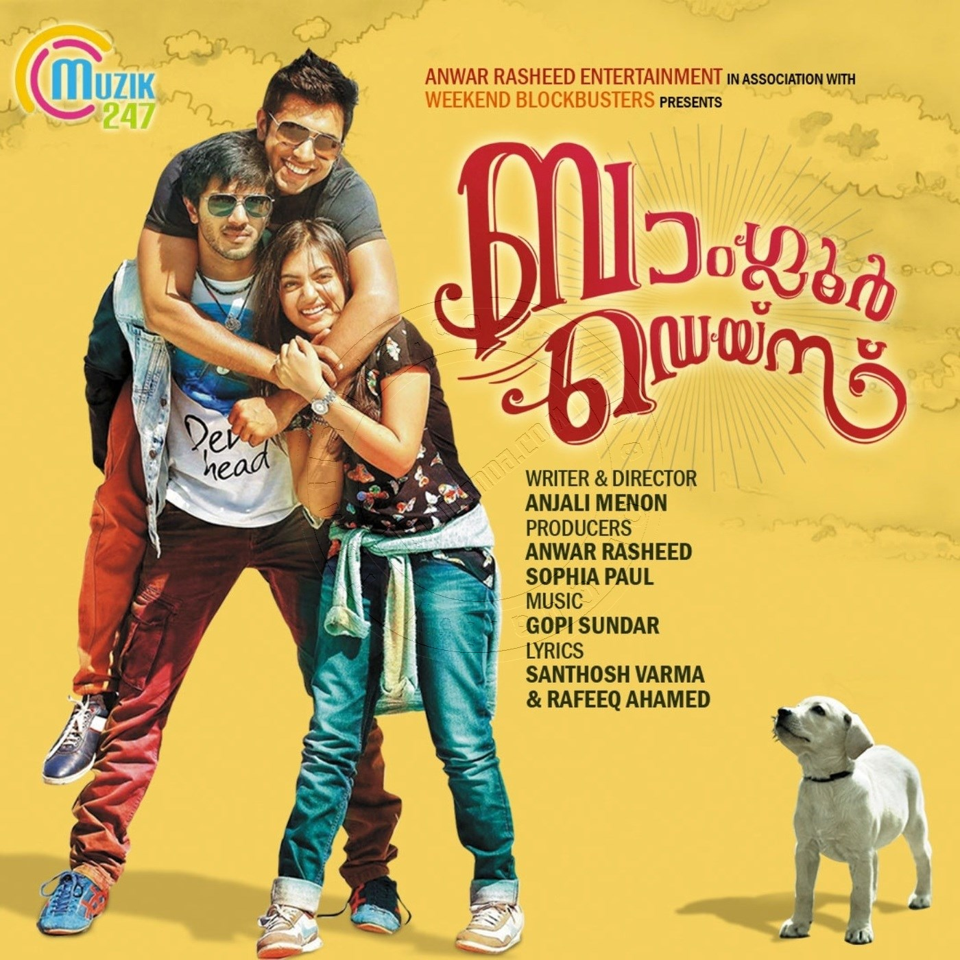 Bangalore Days 16 BIT FLAC Songs