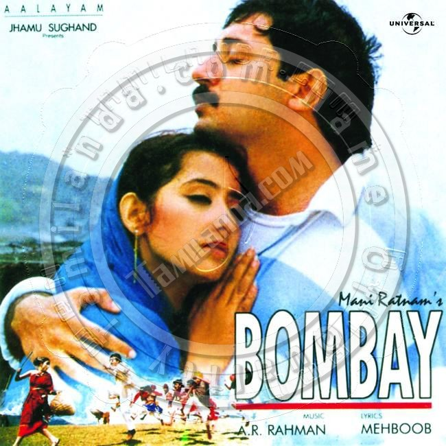 Bombay 16 BIT FLAC Songs