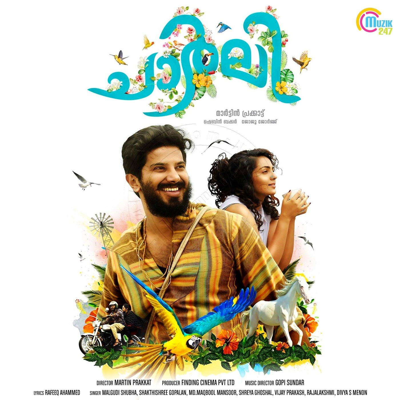 Chithirathira (From Charlie) (2015) FLAC Song