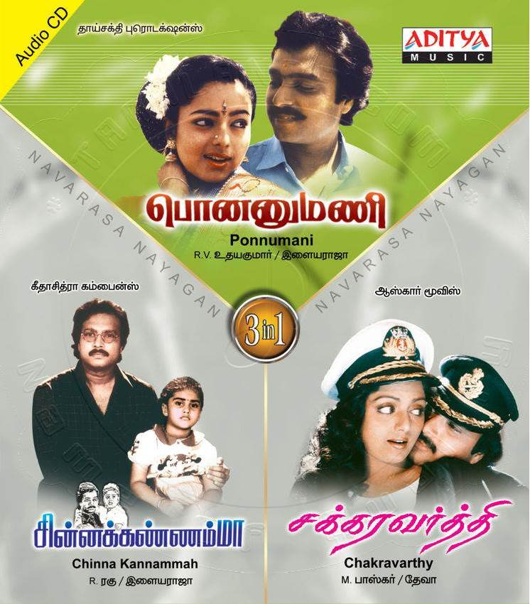 Chinna Kannamma 16 BIT FLAC Songs