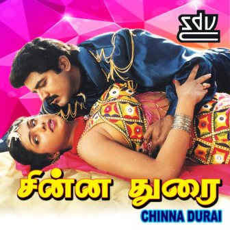 Chinna Durai 16 BIT FLAC Songs
