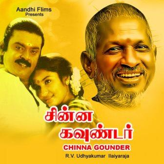 Chinna Gounder 16 BIT FLAC Songs