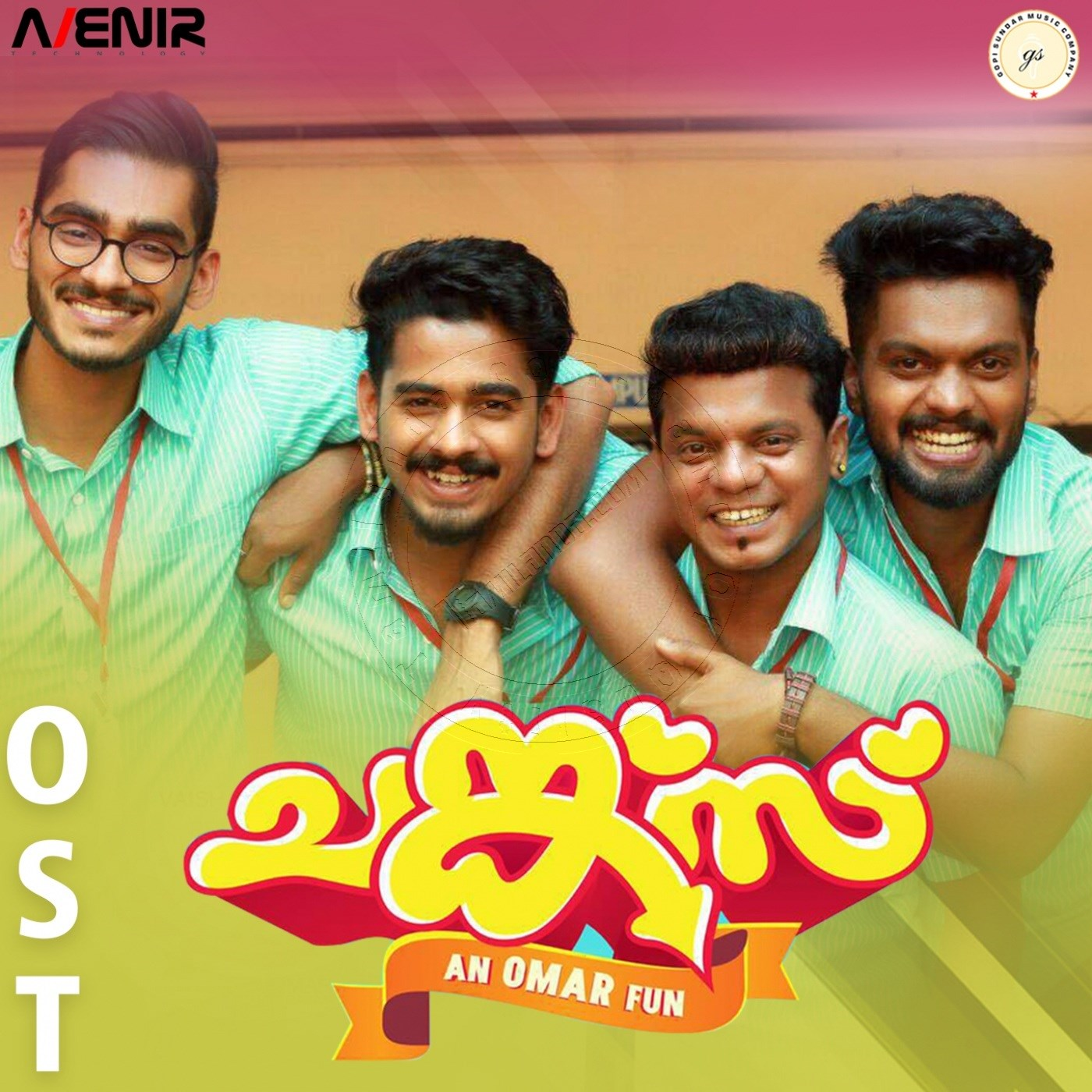 Chunkzz 16 BIT FLAC Songs