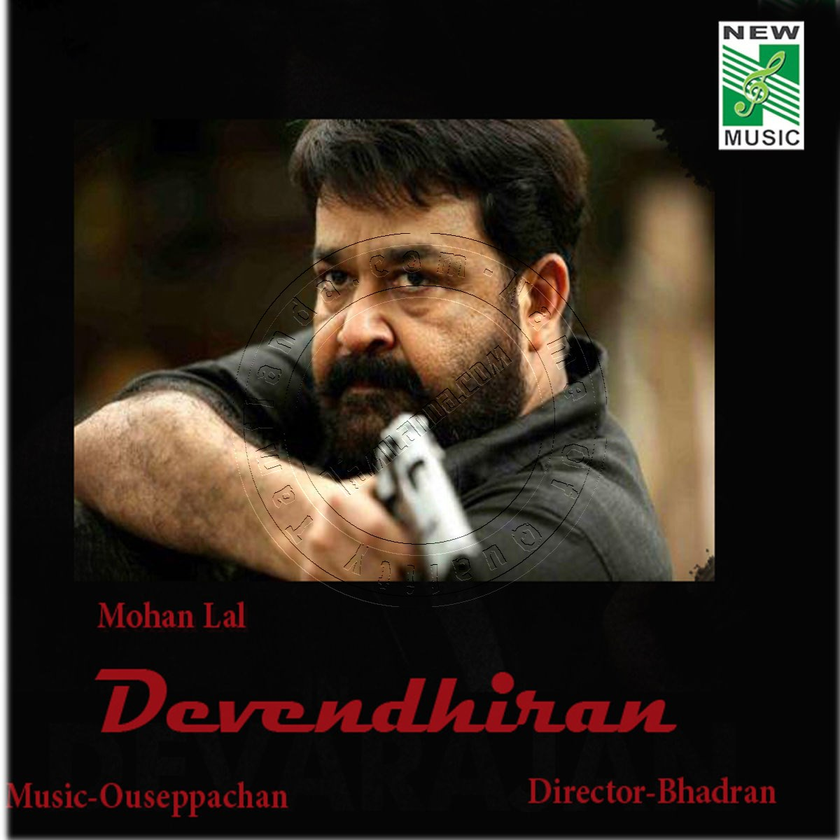 Devendhiran (2008) FLAC Songs