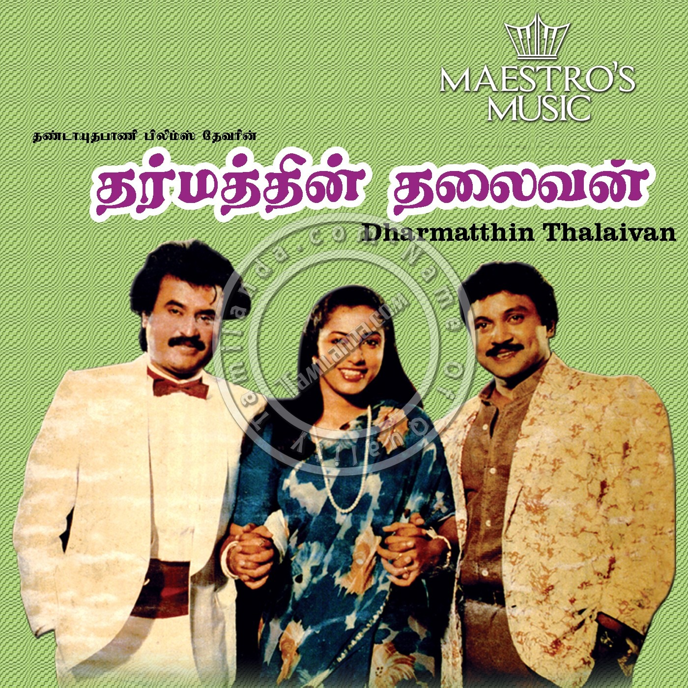 Dharmathin Thalaivan 16 BIT FLAC Songs