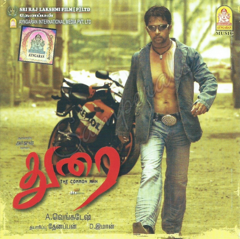 Durai 16 BIT FLAC Songs