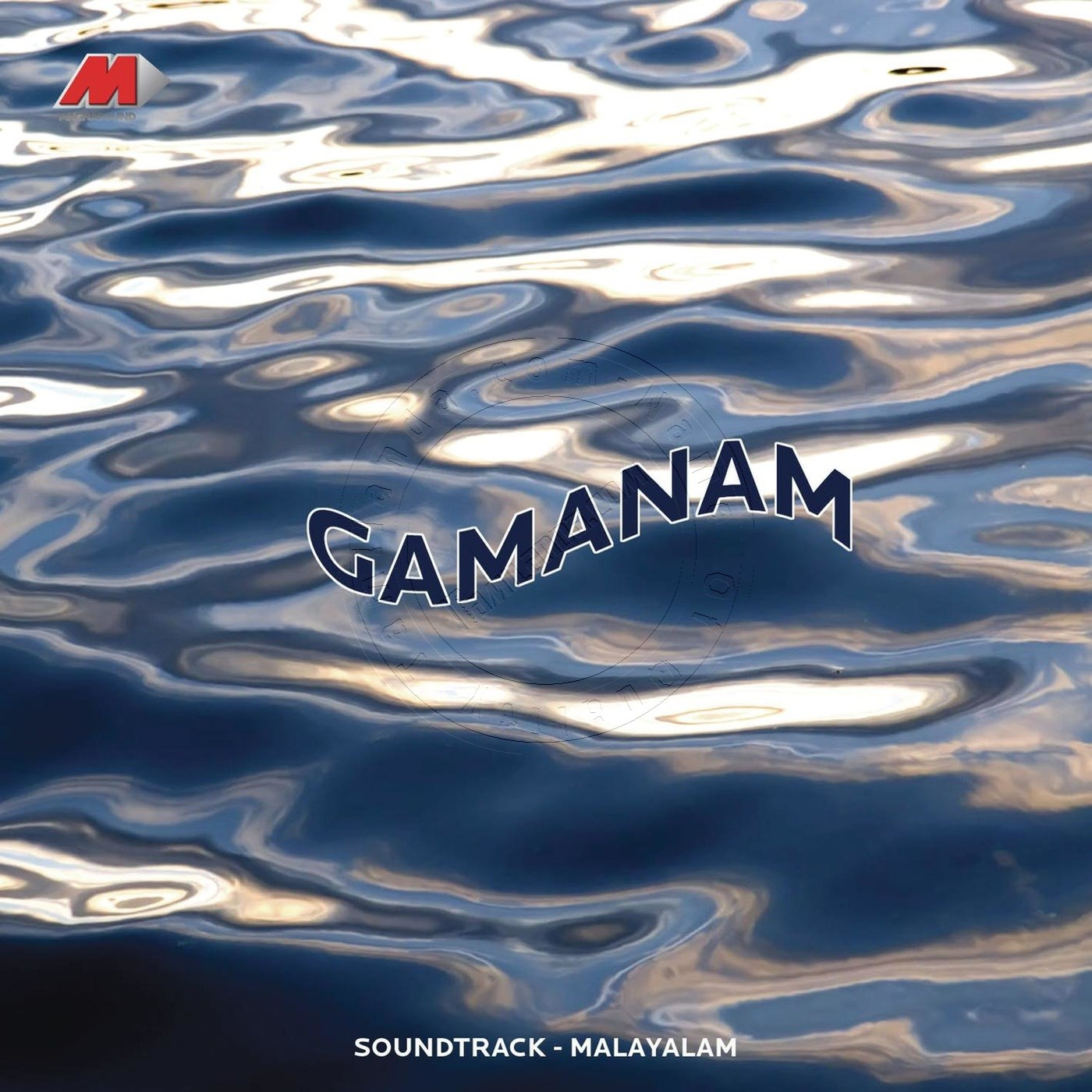 Gamanam FLAC Songs