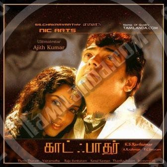 Varalaru (Godfather) 16 BIT FLAC Songs