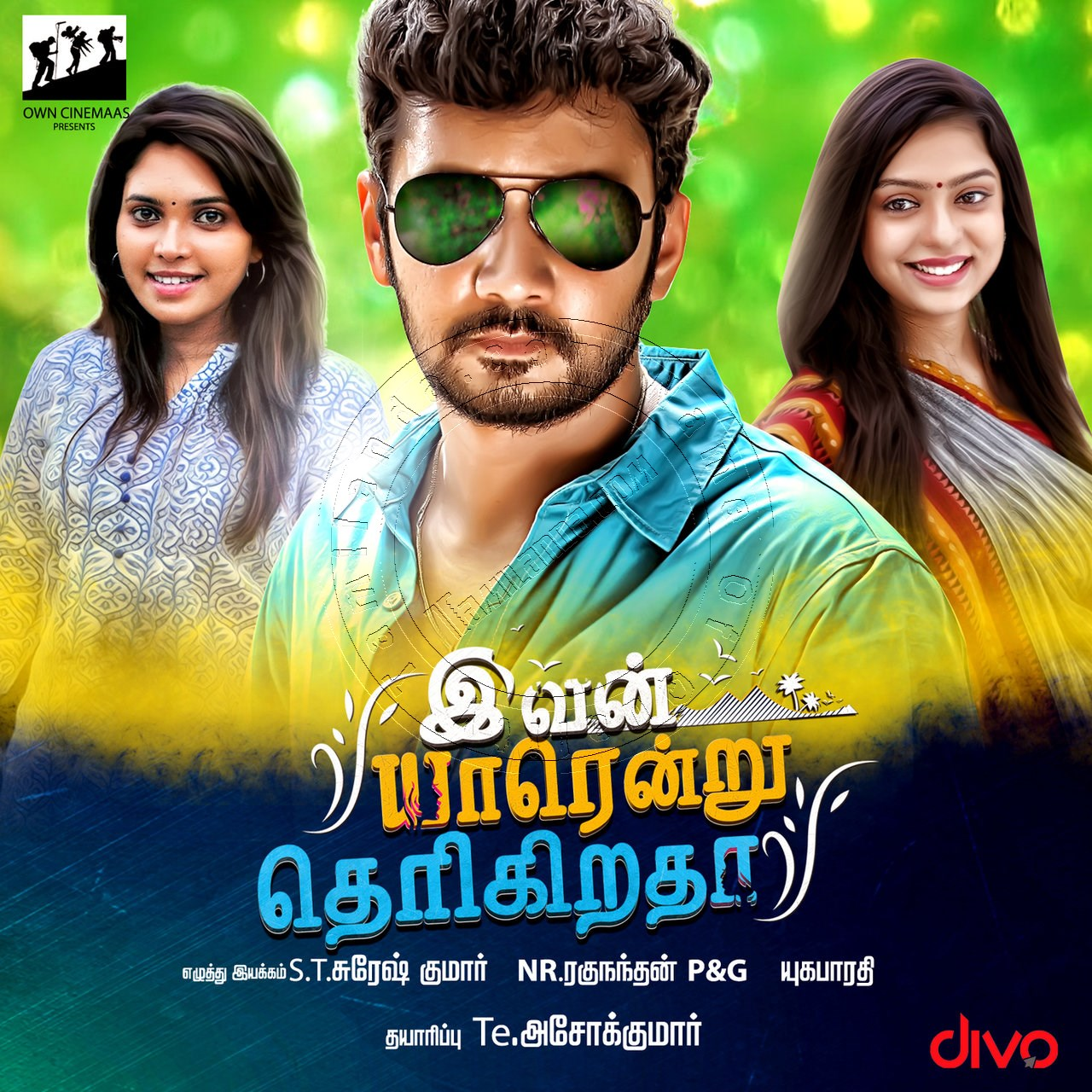 Ivan Yarendru Therikiratha FLAC Songs