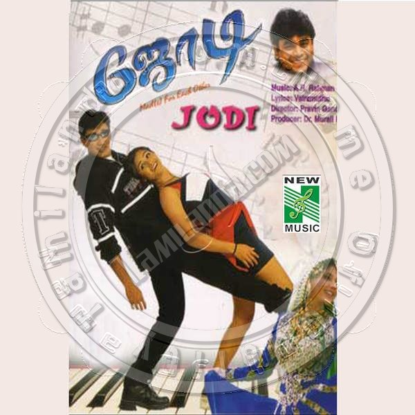 Jodi 16 BIT FLAC Songs
