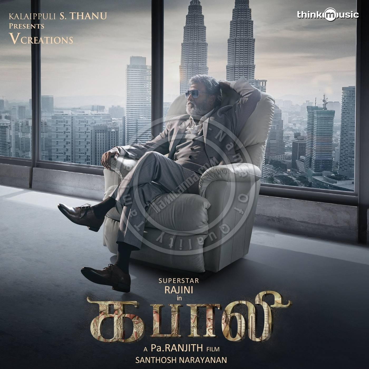 Kabali 16 BIT FLAC Songs