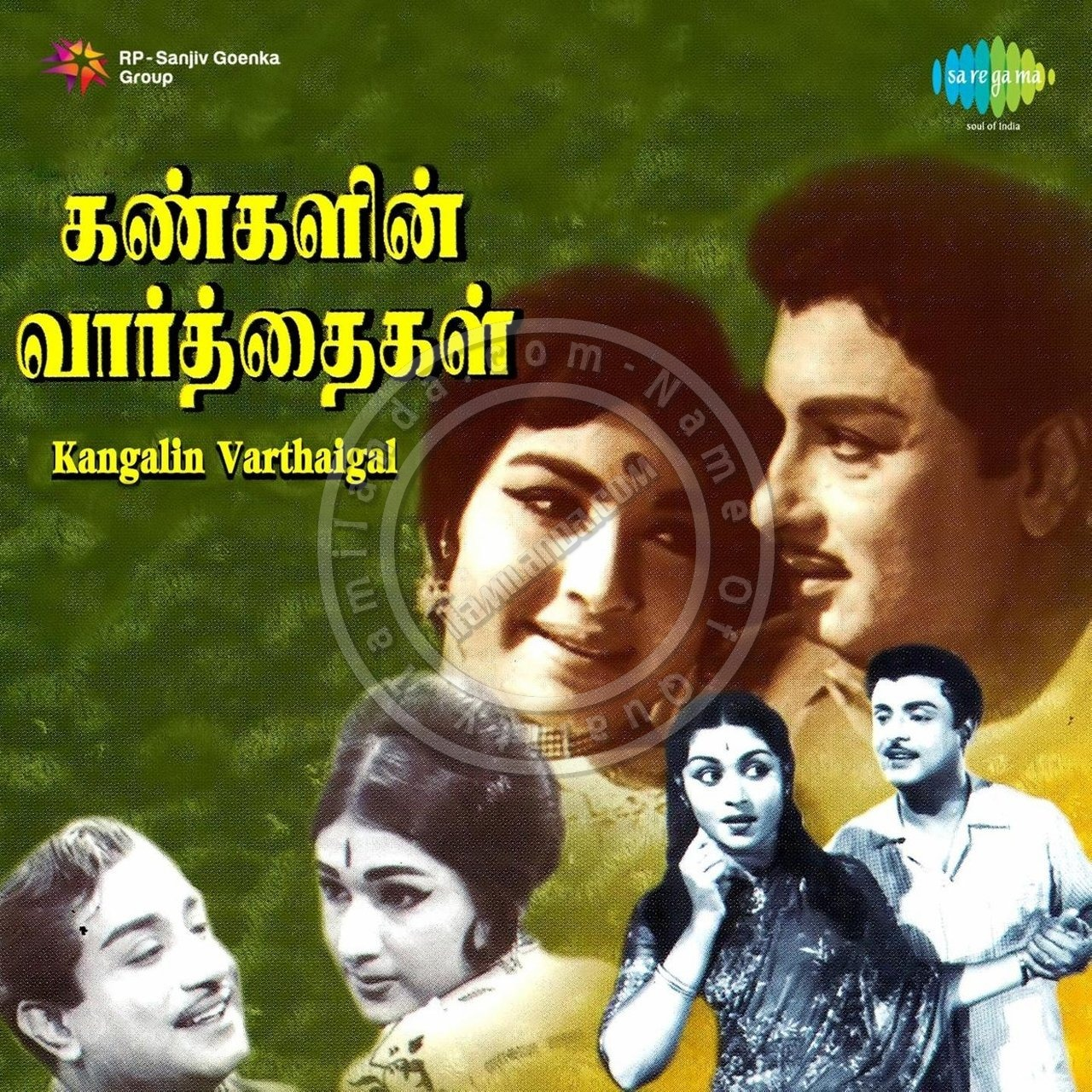 Kangalin Varthaigal 16 BIT FLAC Songs