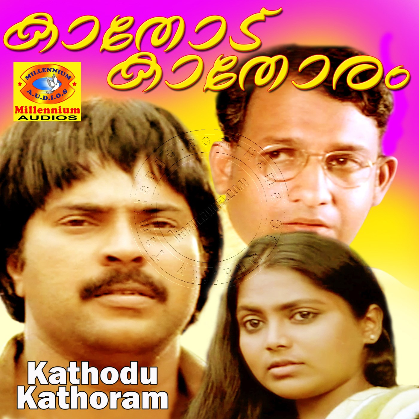 Kathodu Kathoram FLAC Songs