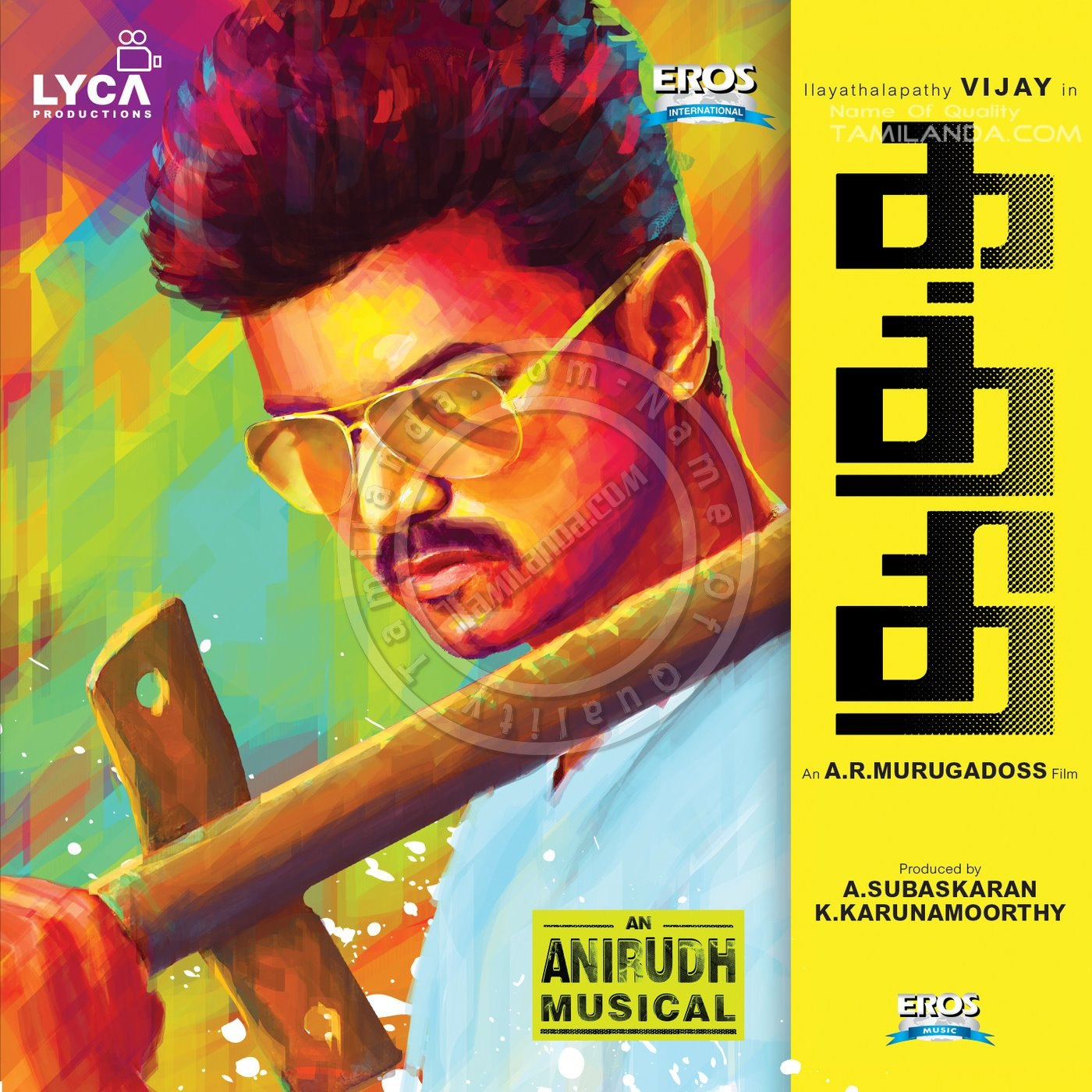 Kaththi 16 BIT WAV Songs