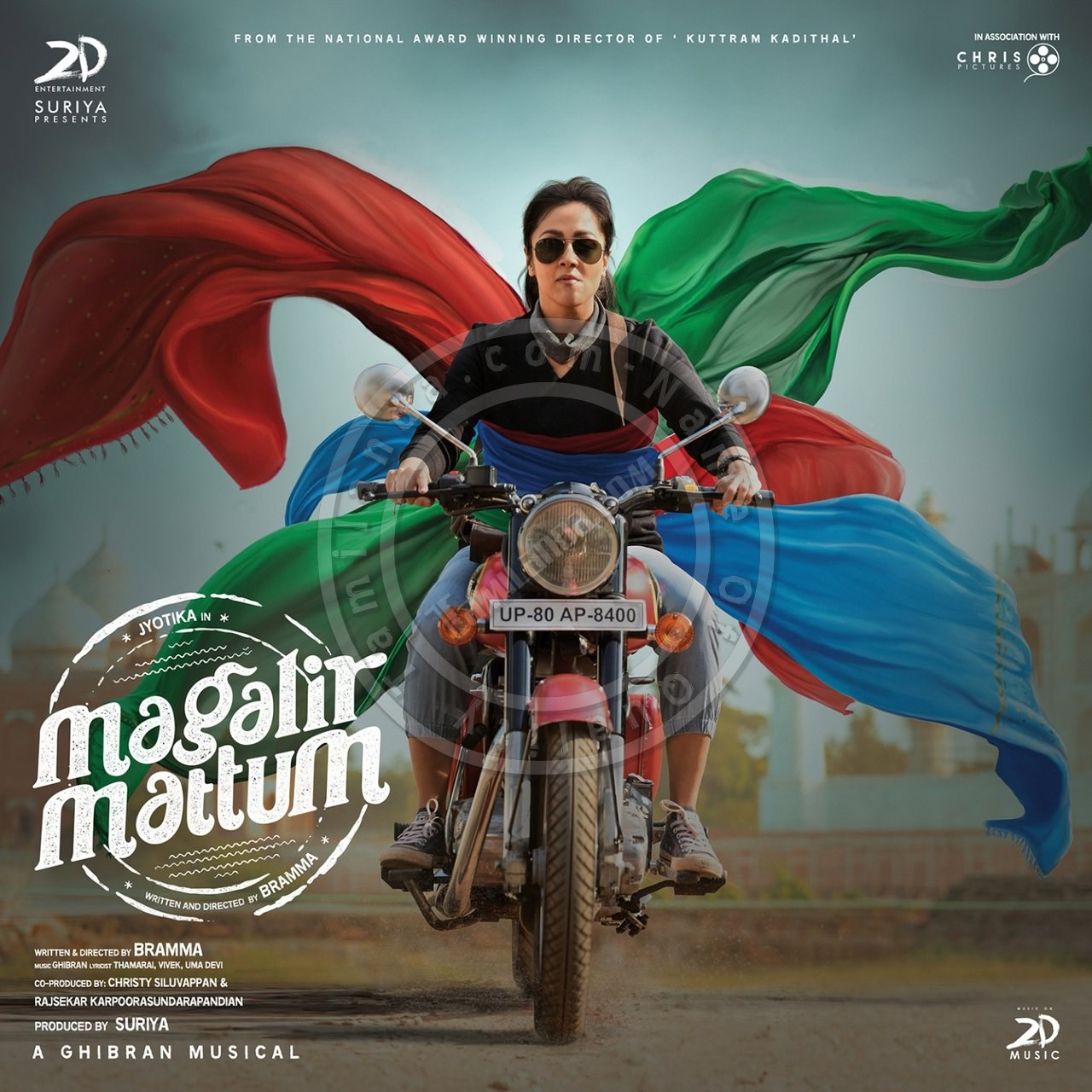 Magalir Mattum FLAC Songs