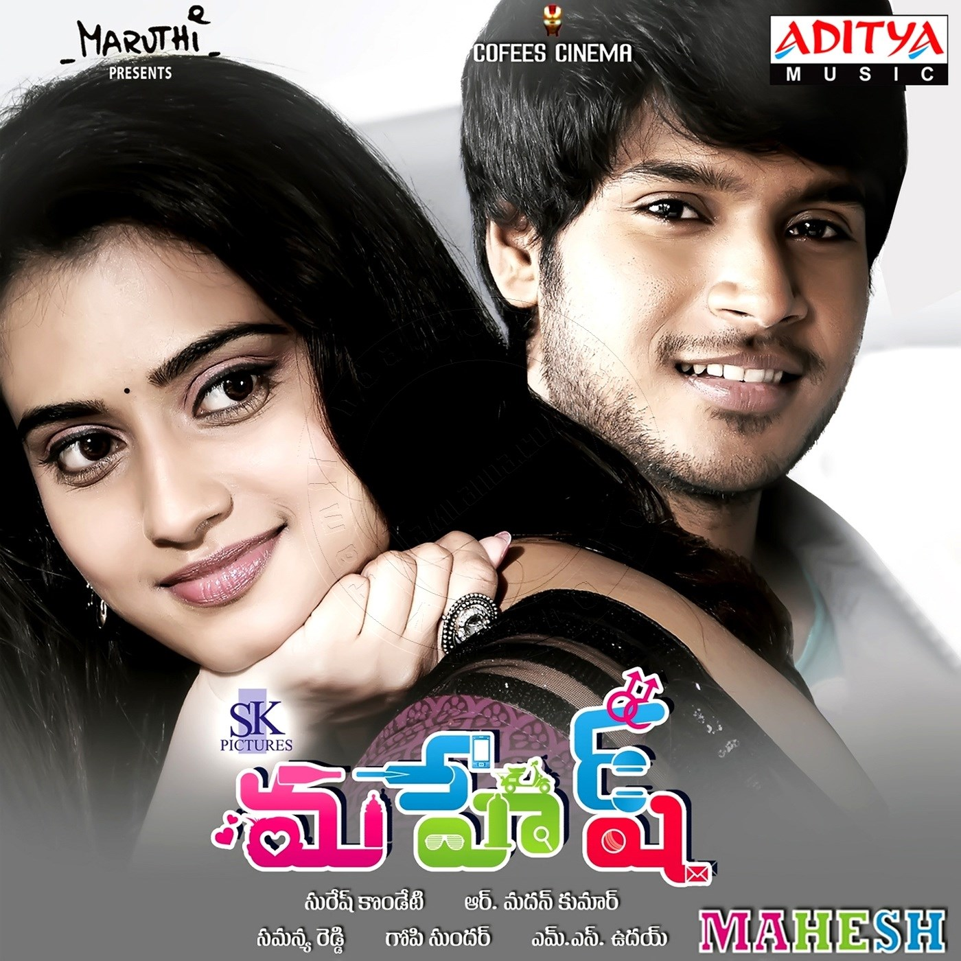Mahesh FLAC Songs