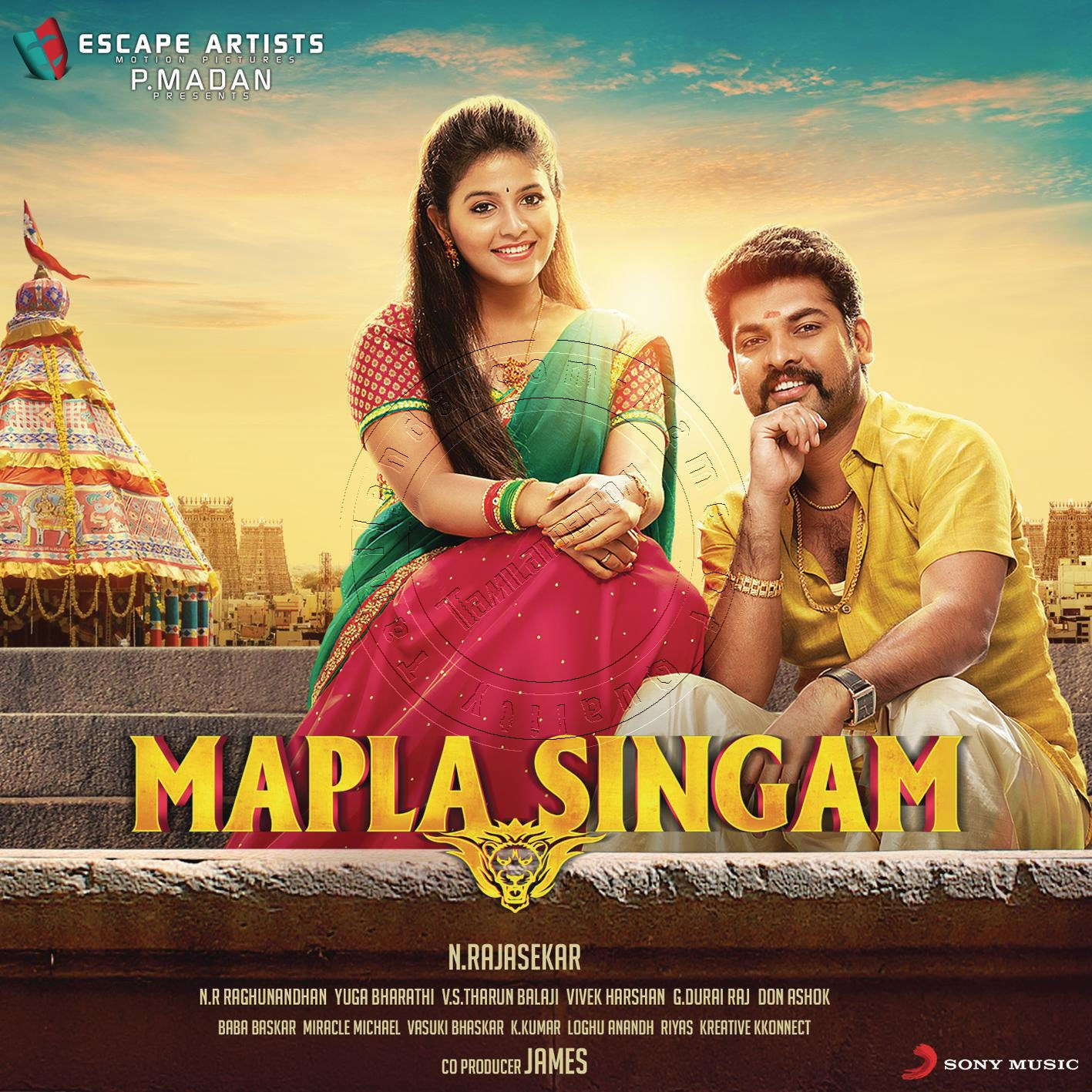 Mapla Singam FLAC Songs