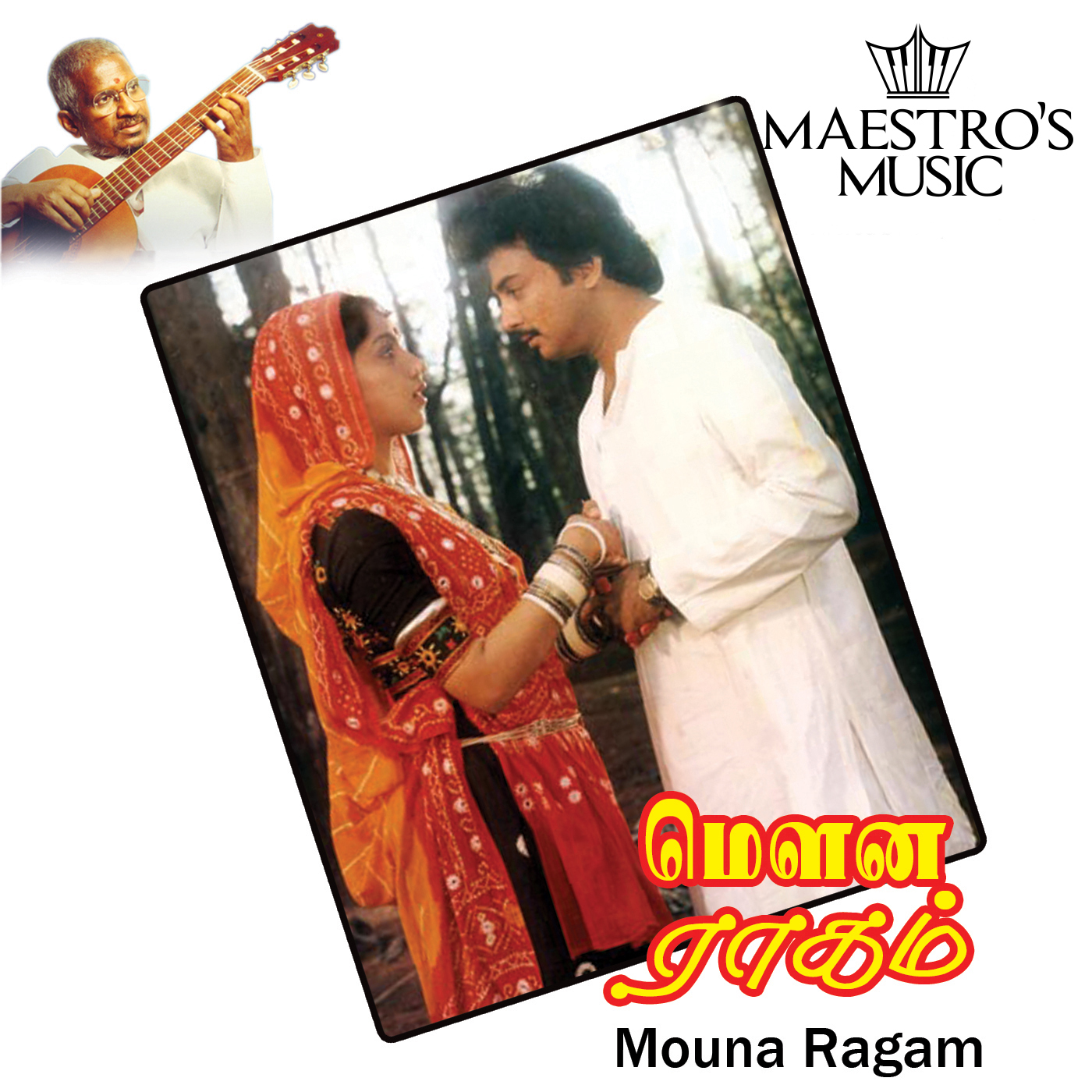 Mouna Raagam 16 BIT FLAC Songs