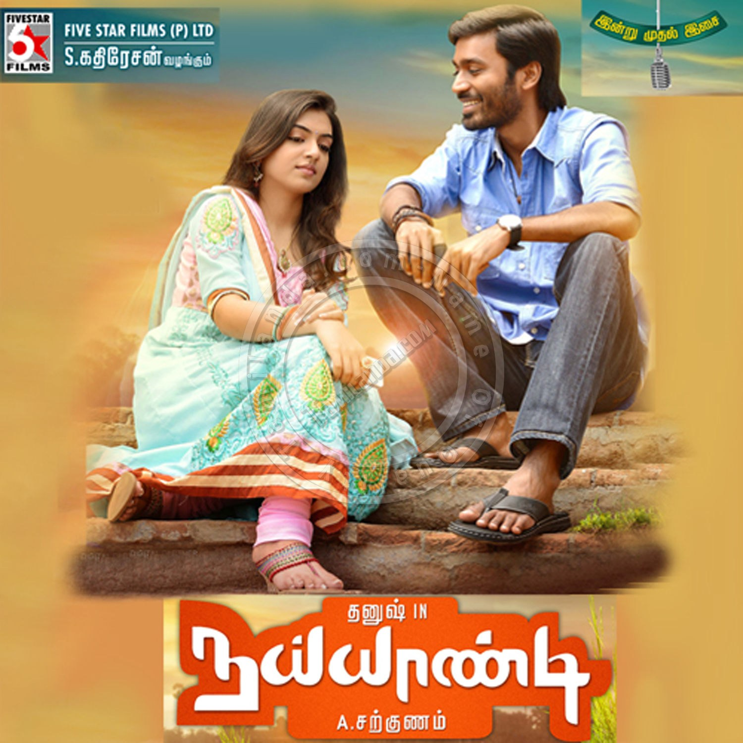 Naiyaandi FLAC Songs