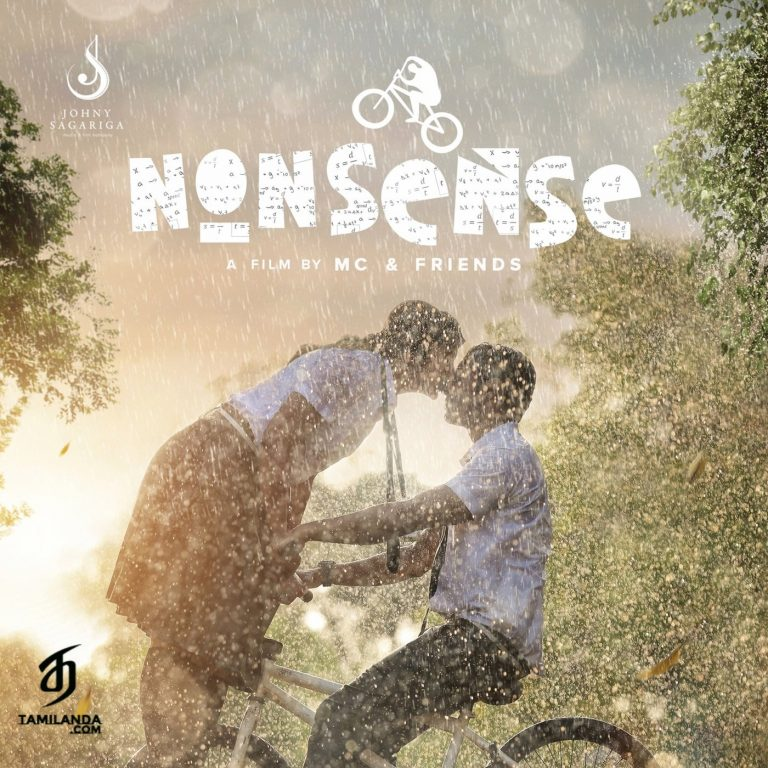 Nonsense (Original Motion Picture Soundtrack)