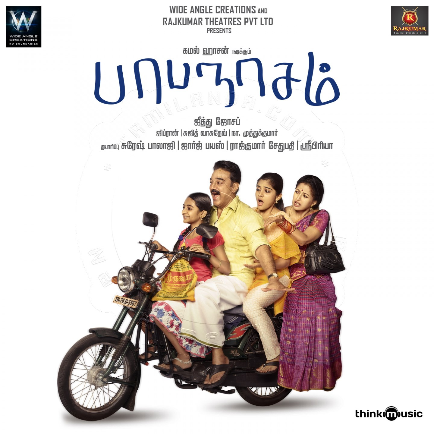 Papanasam FLAC Songs