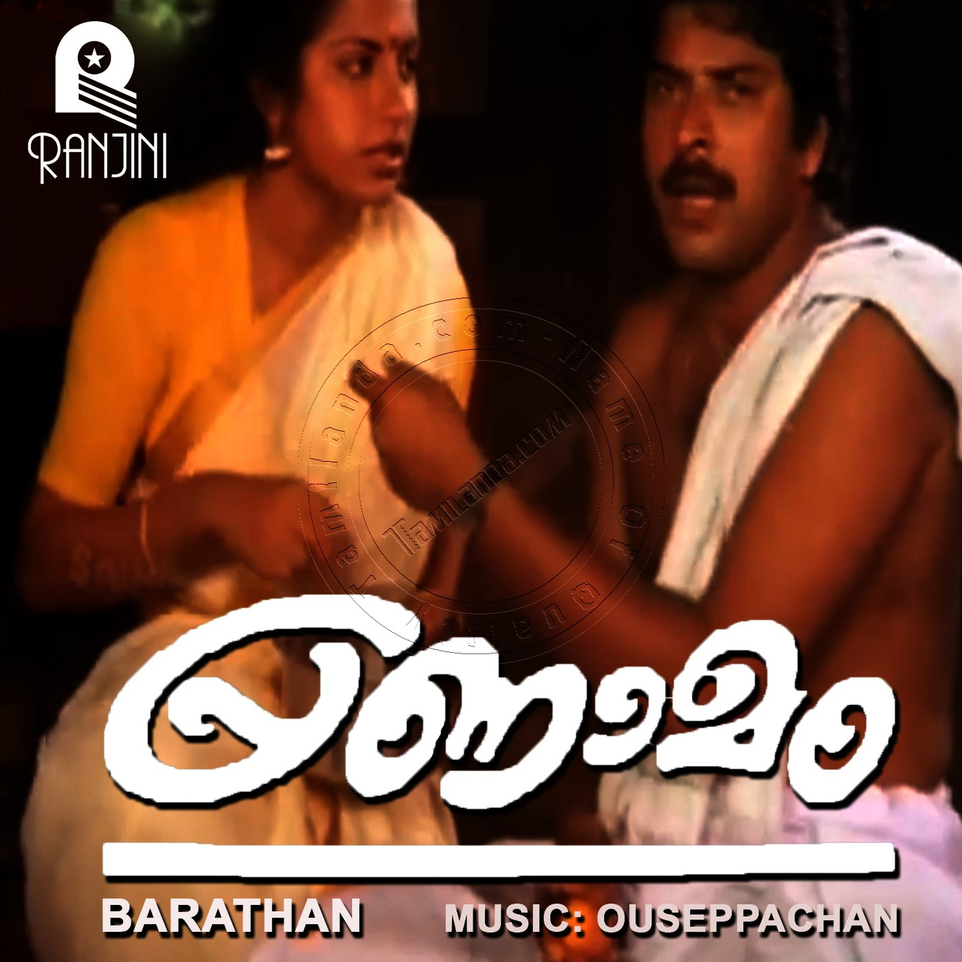 Pranamam FLAC Songs