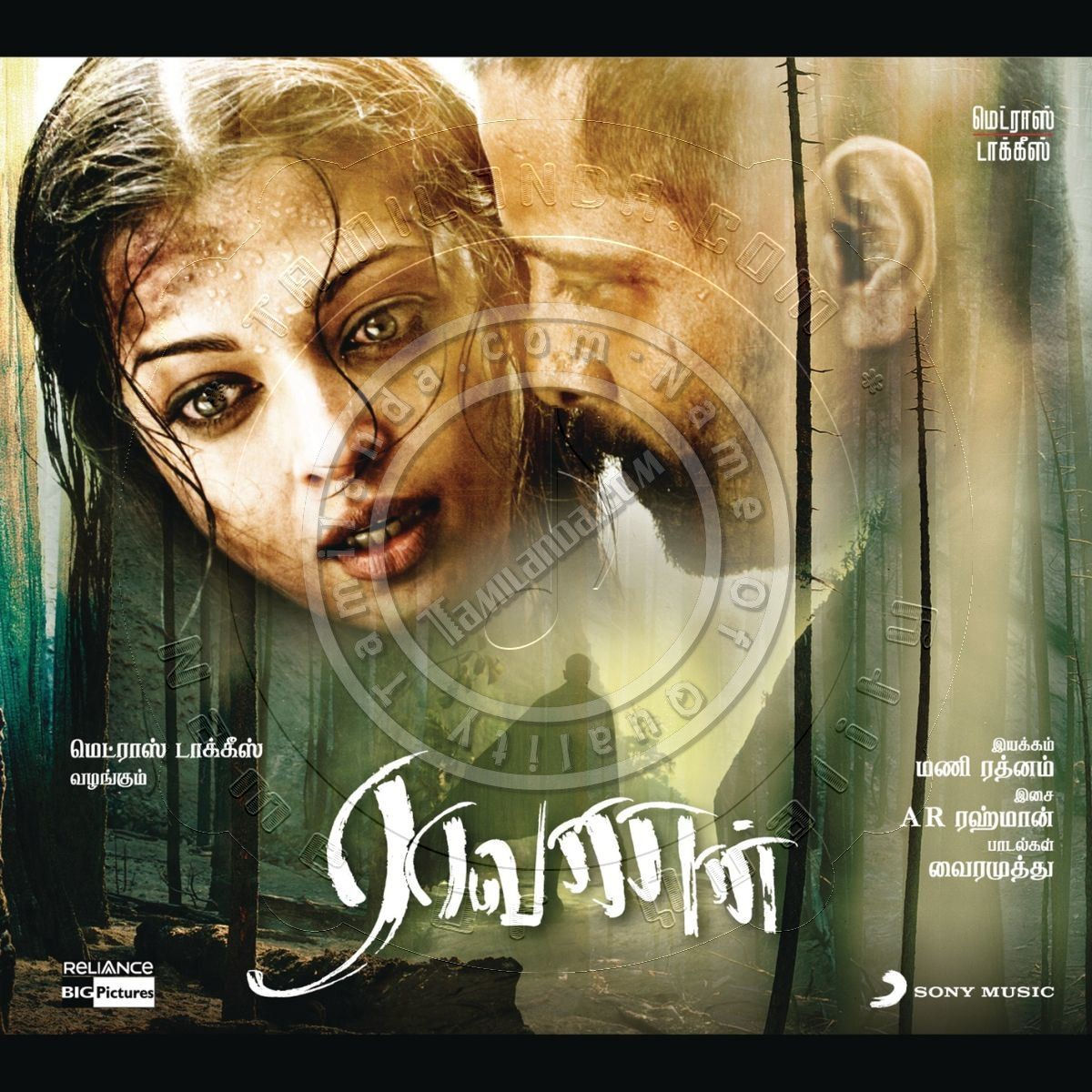 Raavanan + Bonus Tracks FLAC Songs
